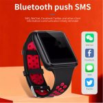 Bluetooth push SMS