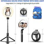 EXTENDABLE SELFIE STICK TRIPOD WITH RING LIGHT